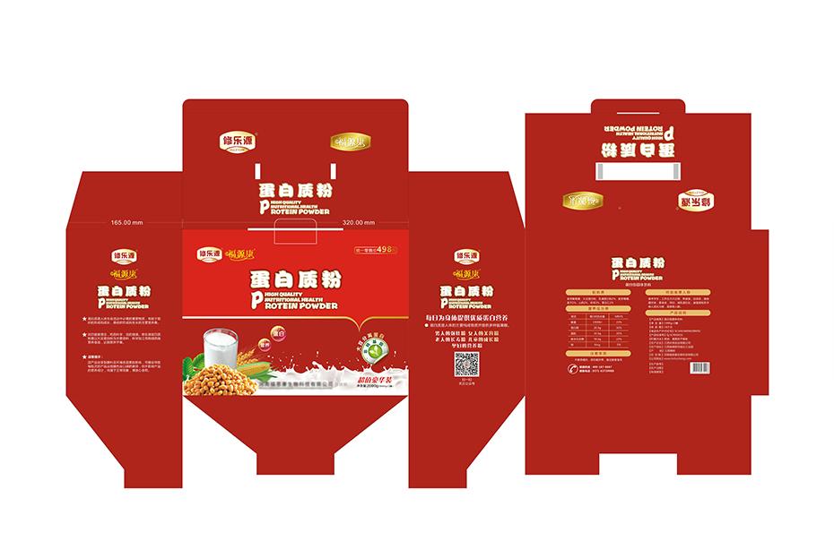 修乐源-保健品包装定制