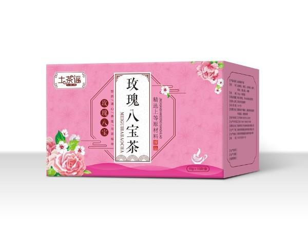 玫瑰八宝茶卡纸盒-食品包装定制