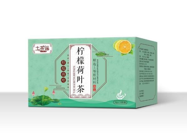 柠檬荷叶茶卡纸盒-食品包装定制