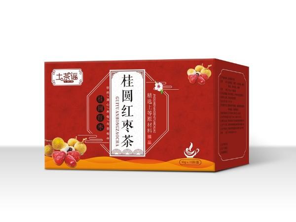 桂圆红枣茶卡纸盒-食品包装定制