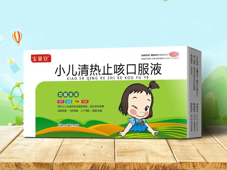 小儿清热止咳口服液卡盒-药品包装定制
