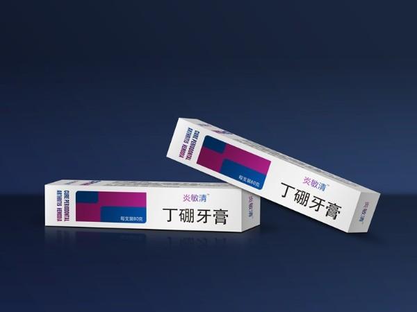 丁硼牙膏卡纸盒-日用品包装定制