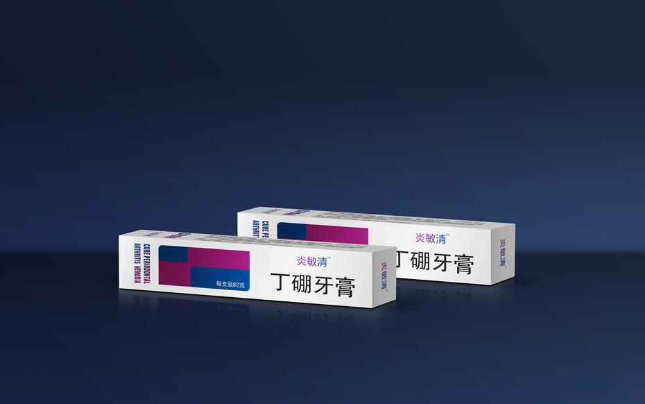 丁硼牙膏卡纸盒-日用品包装定制丁硼牙膏卡纸盒-日用品包装定制
