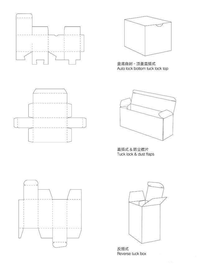 盒型 (2)_副本