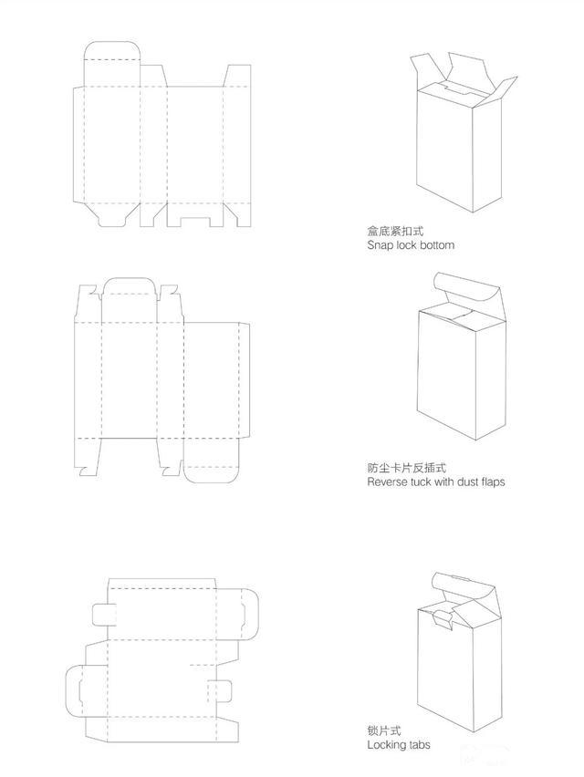 盒型 (3)_副本