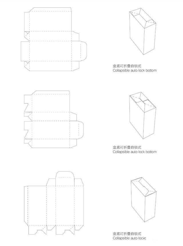 盒型 (1)_副本