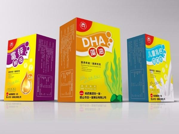 DHA藻油保健品包装盒定制
