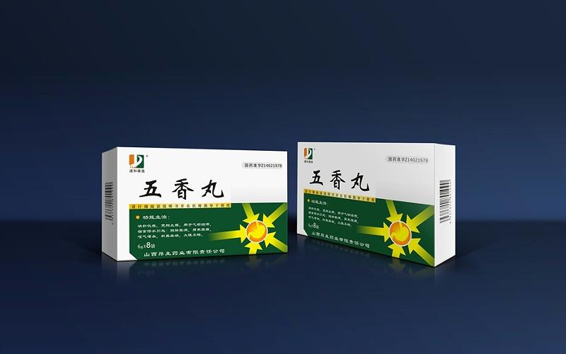 药品包装盒-卡盒定制