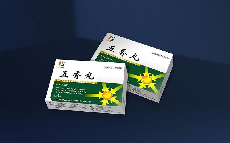 药品包装定制-卡盒定制
