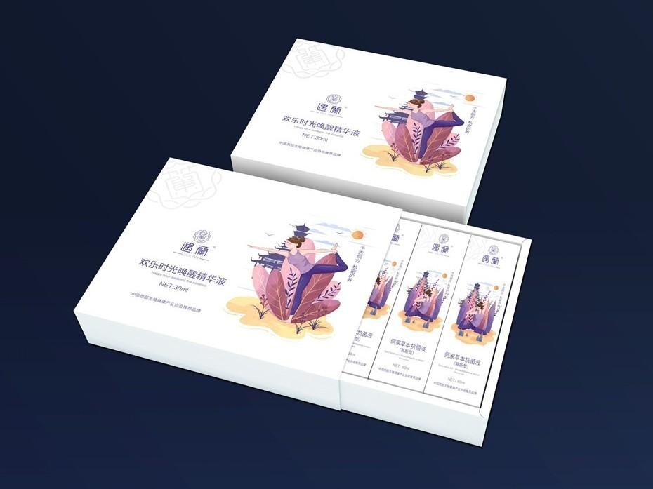遇蘭精华液盒-化妆品包装定制