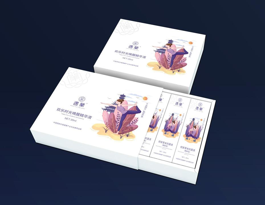 遇蘭精华液卡盒-化妆品包装定制