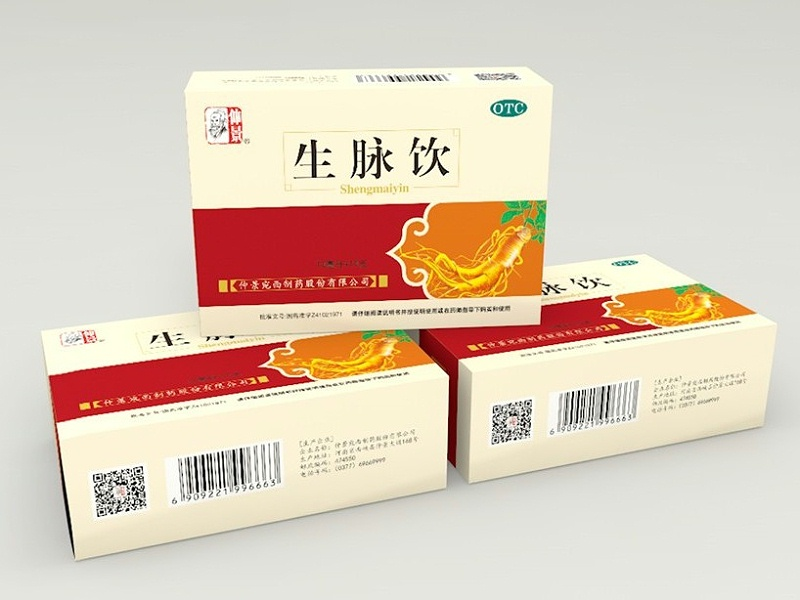 药品包装盒定制