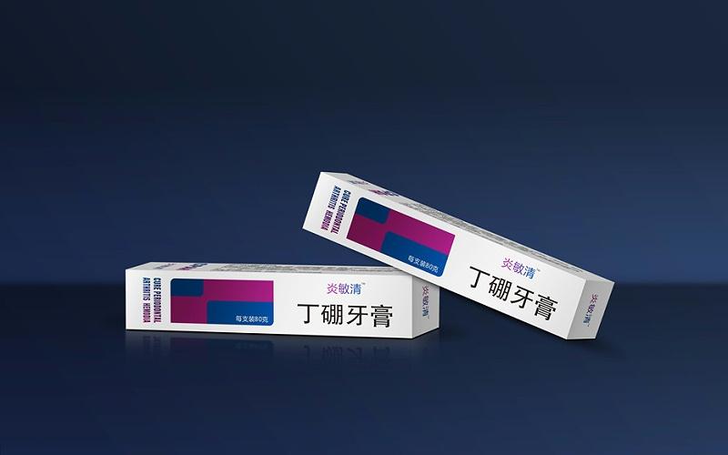丁硼牙膏卡盒-日用品包装定制