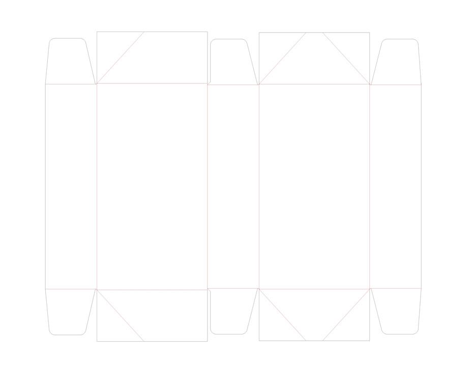 帮橙包装-四六角盒