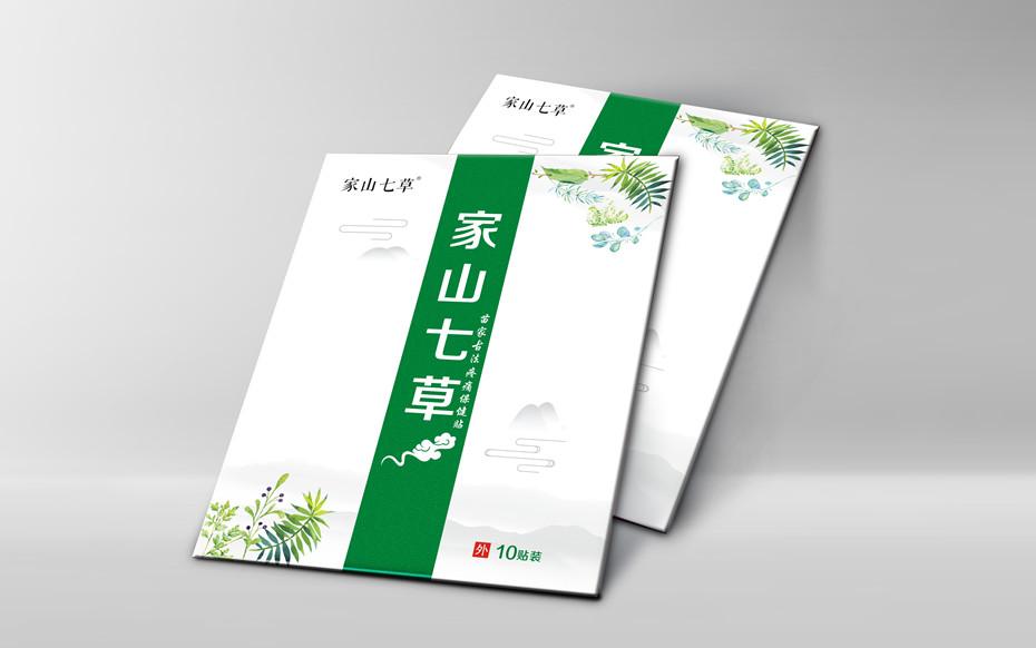 家山七草信封纸袋盒-保健品包装定制