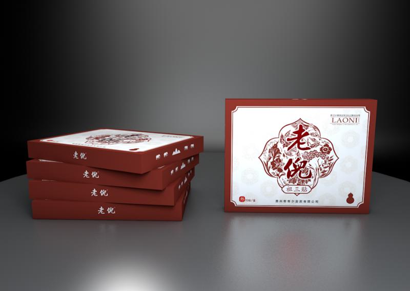 老倪膏药盒-保健品包装盒