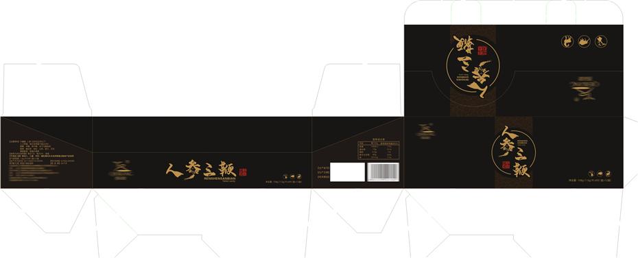 天之山卡纸盒-保健品包装定制展开图