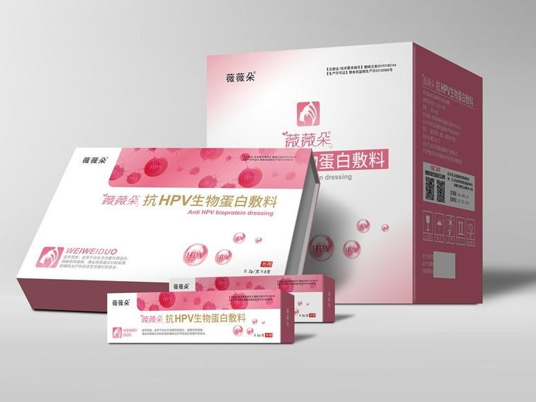 薇薇朵抗HPV礼盒-保健品包装定制