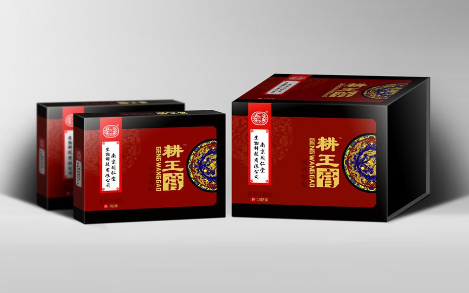 耕王膏精品礼盒-保健品包装定制