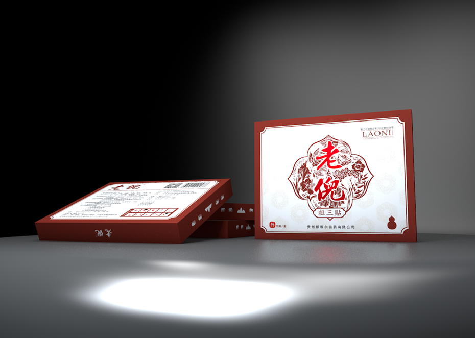 老倪包装盒-保健品包装定制