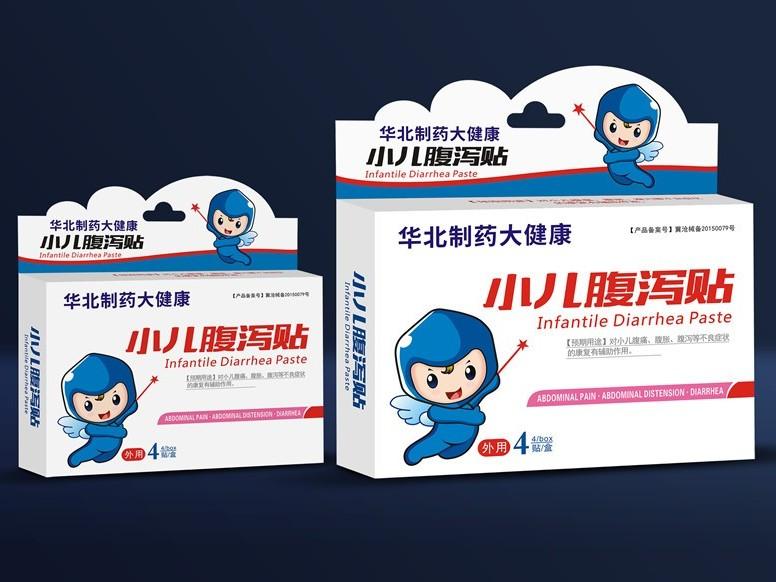 小儿腹泻贴卡盒-保健品包装定制