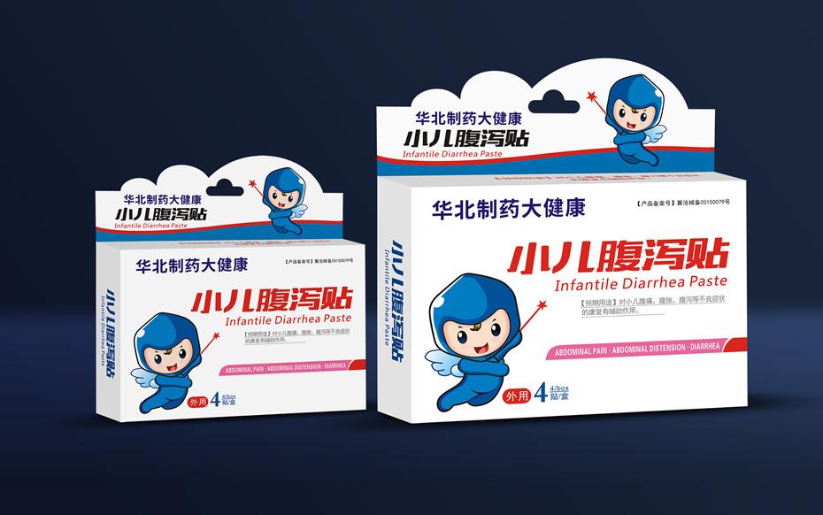 华北制药小儿腹泻贴-保健品包装定制