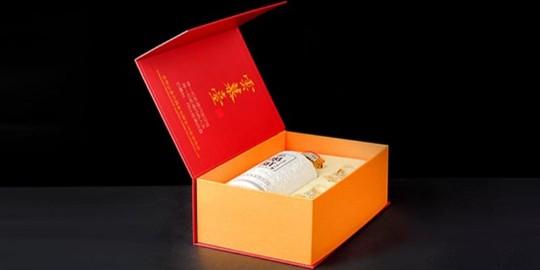 定制设计白酒包装盒多少钱