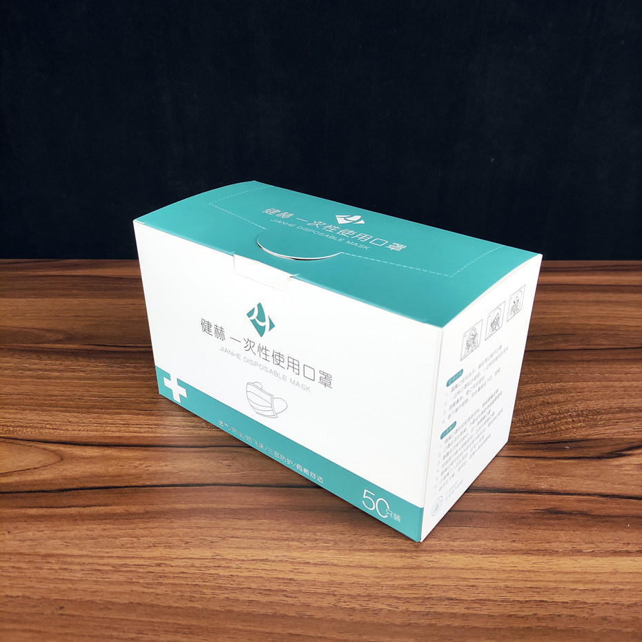口罩盒包装生产厂家带您了解出口口罩盒的版面设计注意事项