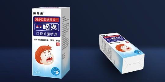 药品包装盒上必须有的信息
