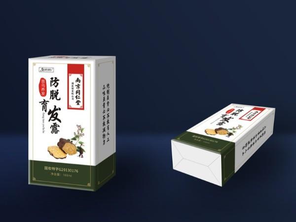 防脱育发露卡盒-保健品包装定制