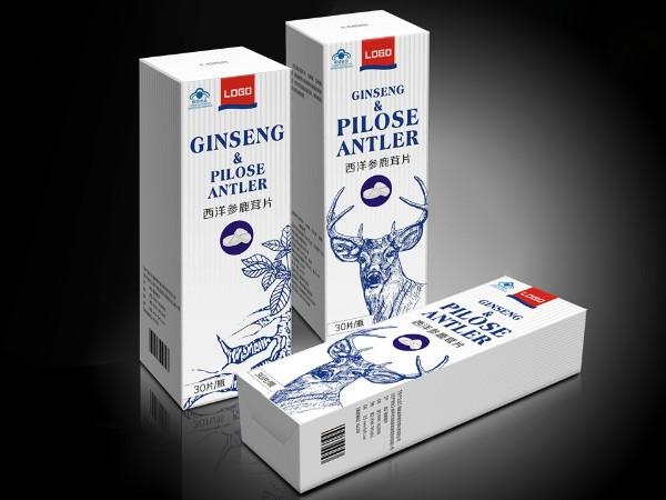 西洋参彩盒-保健品包装定制