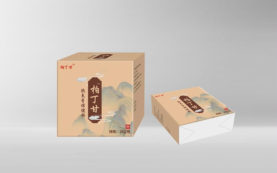 扣底盒03_副本