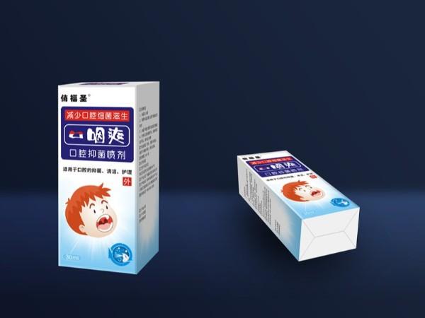 俏福圣口腔抑菌喷剂卡盒-保健品包装定制