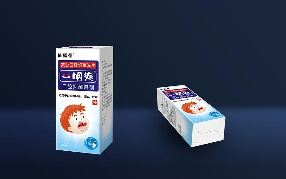 扣底盒06_副本