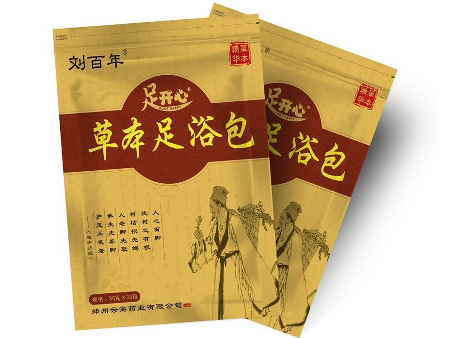 刘百年足浴包拉链袋-保健品包装定制