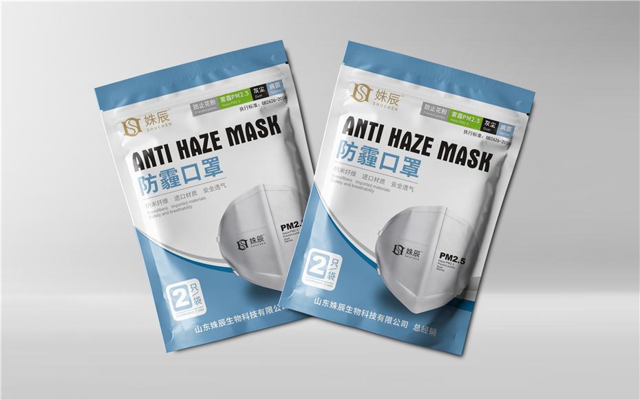 防霾口罩袋-日用品包装定制