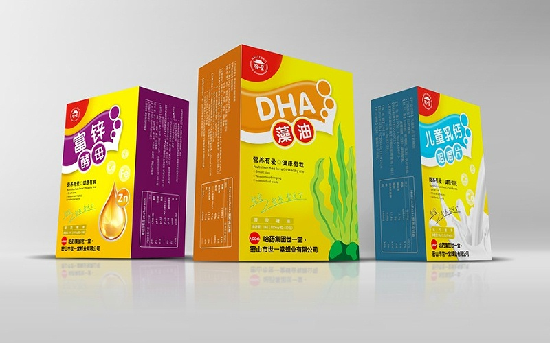 DHA藻油保健品包装盒设计定制