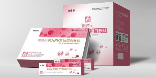 保健品包装盒与一般包装盒的区别