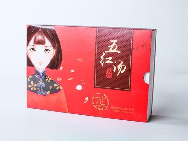 五红汤卡盒-保健品包装定制