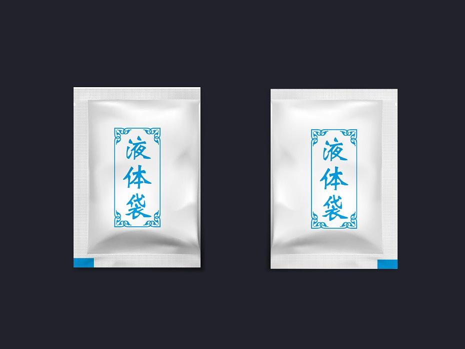 液体袋卷材-保健品包装定制