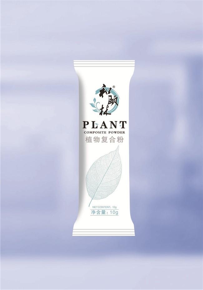 植物复合粉卷材-保健品包装定制