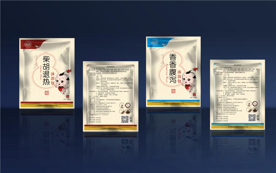 沐浴包内袋-保健品包装定制