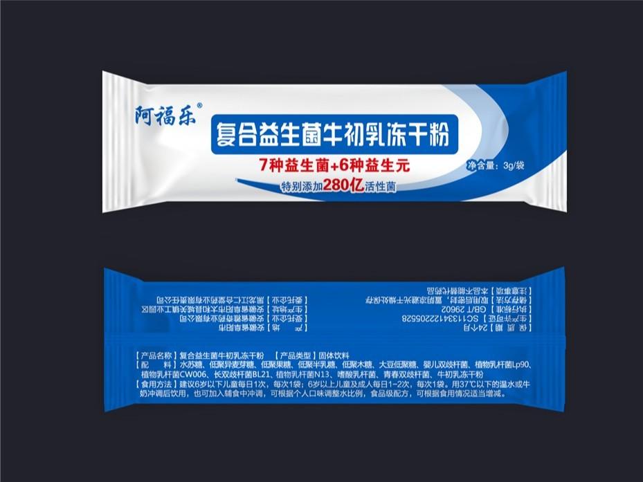 阿福乐卷材 -保健品包装定制