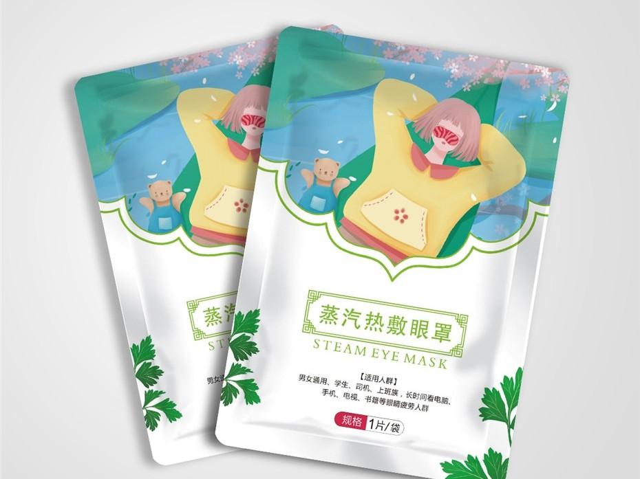 蒸汽热敷眼罩圆角袋-保健品包装定制