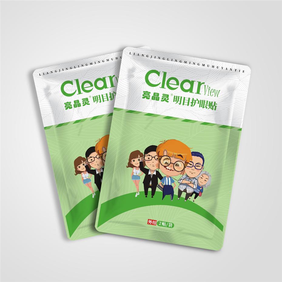 CLear亮晶灵明目护眼贴圆角内袋-保健品包装定制