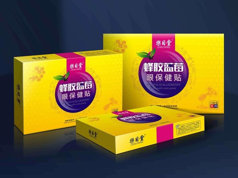 蜂胶蓝莓卡盒-保健品包装定制