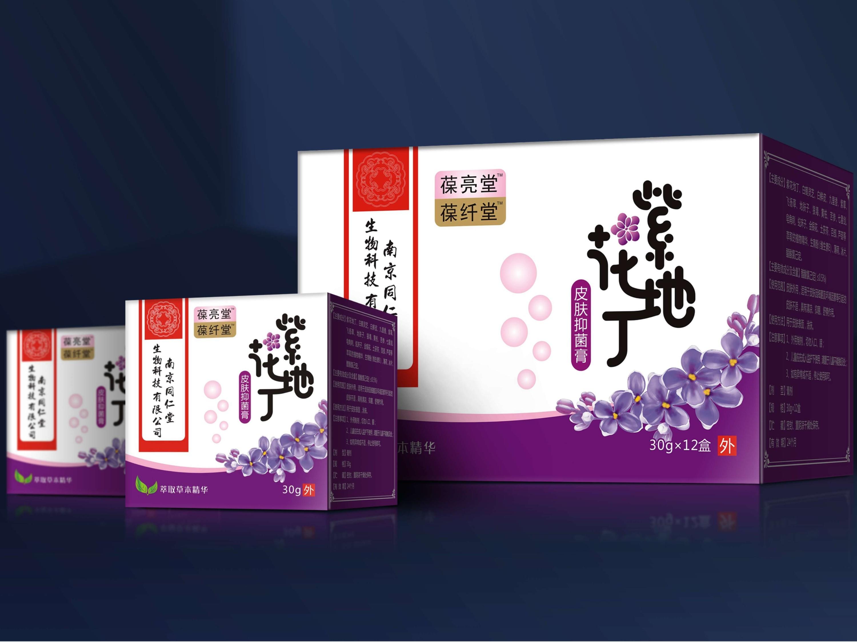 紫花地丁卡盒-保健品包装定制