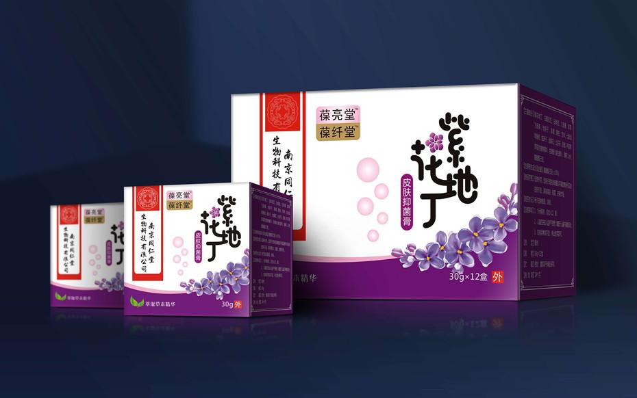 紫花地丁包装卡盒-保健品包装定制