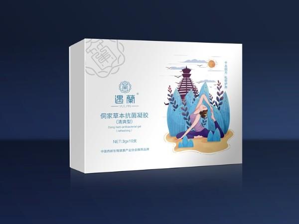 遇蘭侗家草本抗菌凝胶天地盖礼盒-保健品包装定制