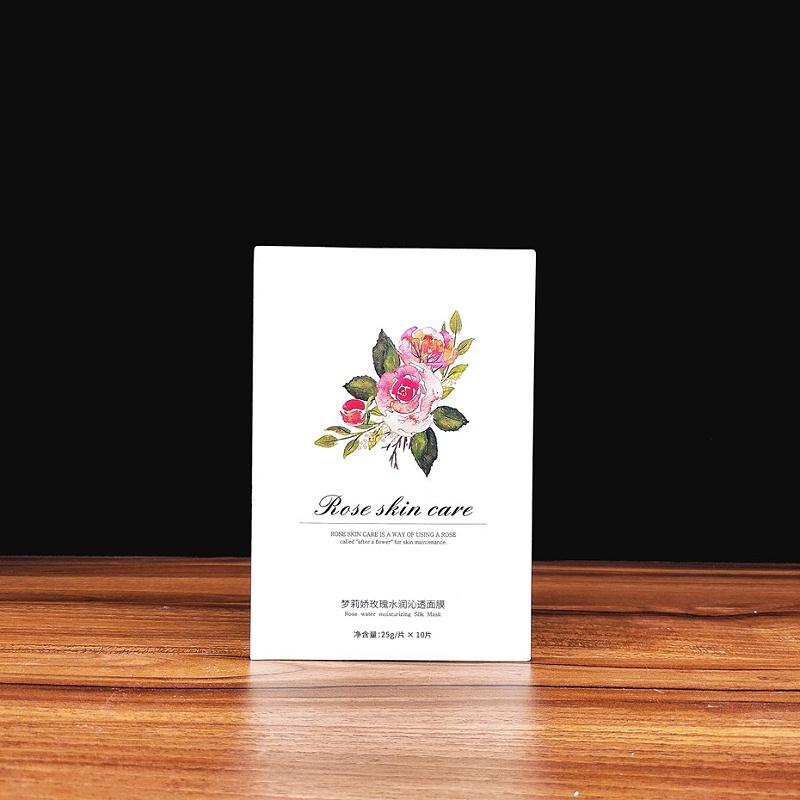 化妆品 面膜 梦莉娇卡盒